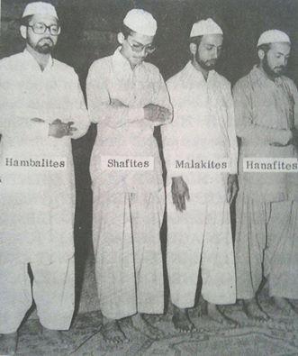 Position des mains dans la prière sunnisme sadl