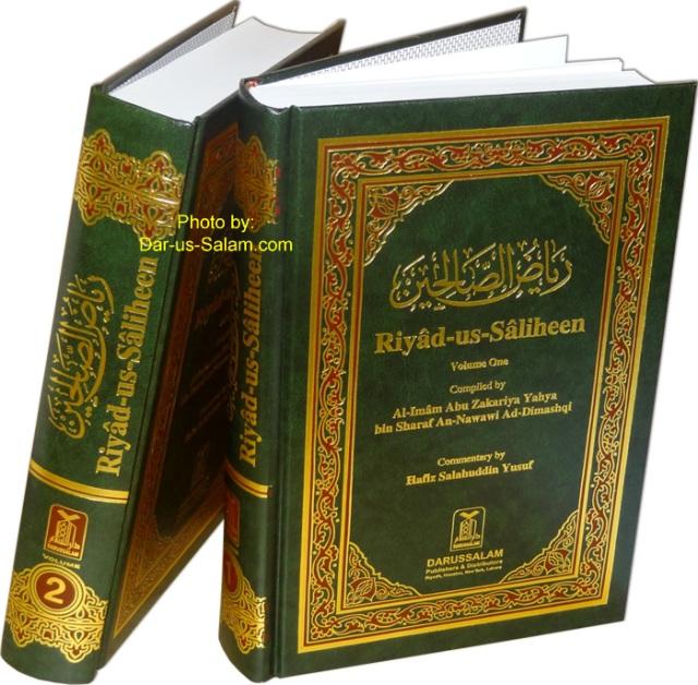 H04-Riyad-us-Saliheen-3D