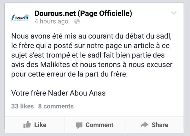 Nader Abou Anas dourous.net Sadl Maliki